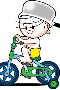 até o Menino Maluquinho comete erros e tenta pedalar para o retrocesso